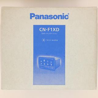 パナソニック(Panasonic)のCN-F1XD ストラーダ カーナビ(カーナビ/カーテレビ)