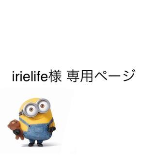 irielife様 専用ページ(iPhoneケース)