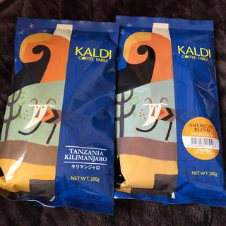 カルディ(KALDI)のKALDI2袋 No.5(コーヒー)