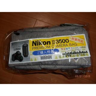 ニコン Nikon D3500 プレミアムカメラバッグ(ケース/バッグ)