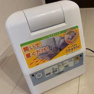 象印 - 布団乾燥機