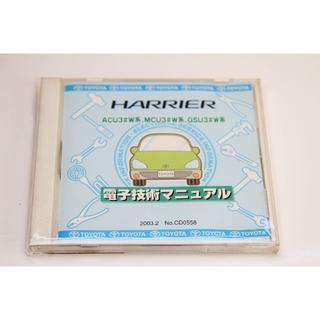 トヨタ ハリアー 電子技術マニュアル ACU3# MCU3# GSU3#(カタログ/マニュアル)