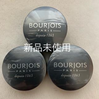 ブルジョワ(bourjois)の[新品未使用] ブルジョワ オンブルポピエール14(アイシャドウ)