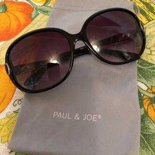 ポールアンドジョー(PAUL & JOE)のPAUL &JOE. サングラス(サングラス/メガネ)