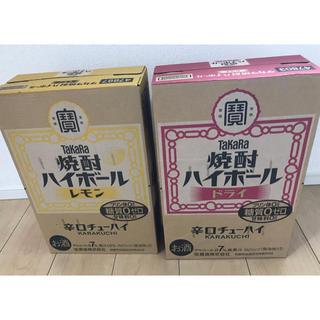 タカラ 焼酎ハイボール 48缶(その他)