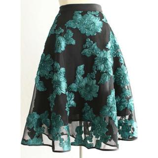 カワイイ(cawaii)の新品 Cawaii (カワイイ) french リボンのお花が美しいスカート(ひざ丈スカート)