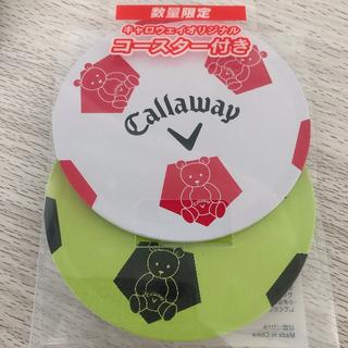 キャロウェイ(Callaway)のキャロウェイ☆Callawayオリジナルコースター2枚セット☆(その他)