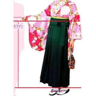 袴セット(和服/着物)