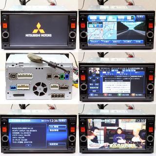 ミツビシ(三菱)の三菱純正MC313D-WM 地デジ/Bluetooth/DVD/SD/USB(カーナビ/カーテレビ)