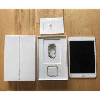 アイパッド(iPad)のApple iPad mini4 16G シルバー MK6K2J/A(タブレット)