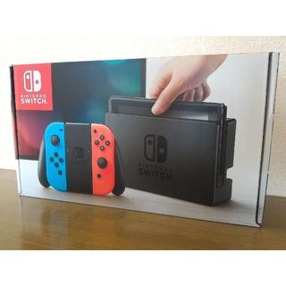 ニンテンドースイッチ(Nintendo Switch)のNintendo Switch ネオンカラー 新品本体 任天堂(家庭用ゲーム本体)