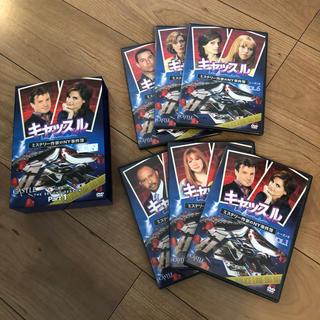 ディズニー(Disney)の海外ドラマ「キャッスル」シーズン2 DVDセット(TVドラマ)