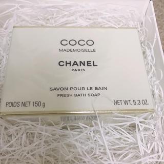 d935e217f44d シャネル(CHANEL)のCHANEL ココ マドモアゼル サヴォン(ボディソープ / 石鹸)
