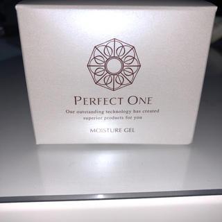 パーフェクトワン(PERFECT ONE)のパーフェクトワン モイスチャージェル 75g(オールインワン化粧品)