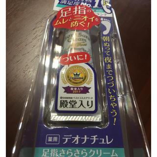 デオナチュレ(デオナチュレ)のデオナチュレ10個セット(制汗/デオドラント剤)