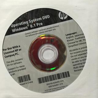 ヒューレットパッカード(HP)のHP Operating System DVD Windows8.1 Pro (その他)
