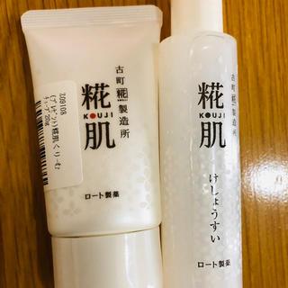 ロートセイヤク(ロート製薬)の   糀肌けしょうすい   糀肌クリーム(化粧水 / ローション)