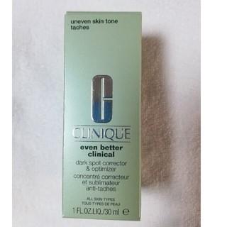 クリニーク(CLINIQUE)のイーブンベターダブルブライトセラム30mL(美容液)