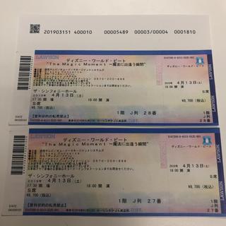 ディズニー(Disney)のディズニーワールドビート 4/13大阪チケット2枚(海外アーティスト)
