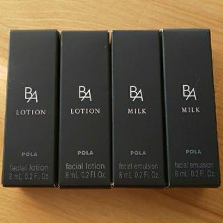 ポーラ(POLA)のポーラBA サンプル品(化粧水 / ローション)