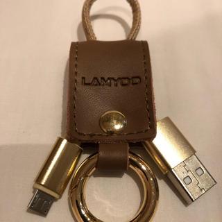 高速充電用USB付き 本革製キーホルダー(キーホルダー)
