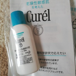 カオウ(花王)のcurel(化粧水 / ローション)