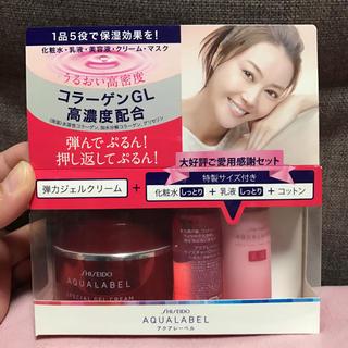 アクアレーベル(AQUALABEL)のアクアレーベル スペシャルジェルクリームセット(オールインワン化粧品)