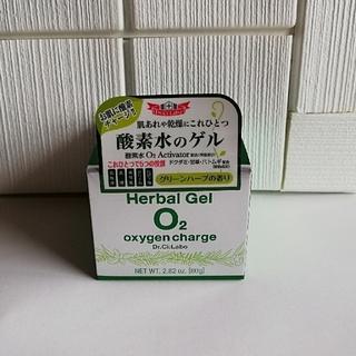 ドクターシーラボ(Dr.Ci Labo)のドクターシーラボハーバルゲルO2N(オールインワン化粧品)