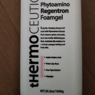 FCRフィトアミノリジェントロンフォームゲル(洗顔料)