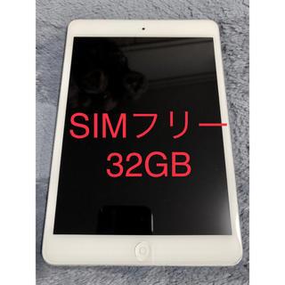 アイパッド(iPad)の【海外版】iPad mini2 32GB SIMフリー(タブレット)