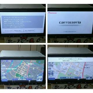 パイオニア(Pioneer)のカロッツェリア 楽ナビLite MRZ02地図2013年SD/ワンセグ/CD(カーナビ/カーテレビ)