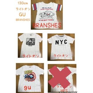 ブランシェス(Branshes)の130cm Tシャツ まとめ売り(Tシャツ/カットソー)