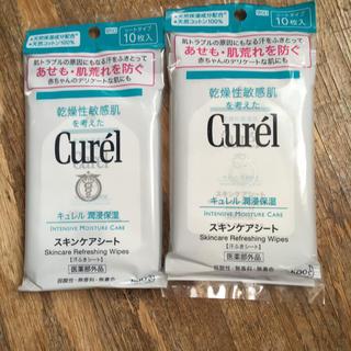 キュレル(Curel)のキュレル 薬用スキンケアコットン 10枚(その他)