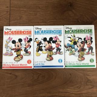ディズニー(Disney)のディズニー マウササイズ  3本セット(スポーツ/フィットネス)