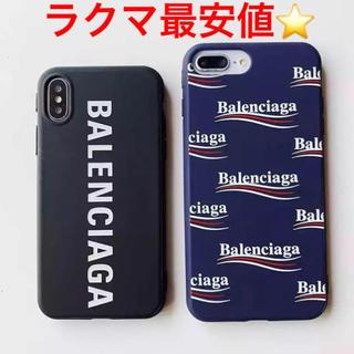 バレンシアガ(Balenciaga)の在庫限り 最安値 バレンシアガ iphone ケース(iPhoneケース)