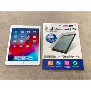 アイパッド(iPad)のiPad air2 64gb docomo シルバー(タブレット)