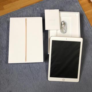 アイパッド(iPad)の【未使用 訳あり】ipad pro 9.7 32GB Wifi ゴールド(タブレット)