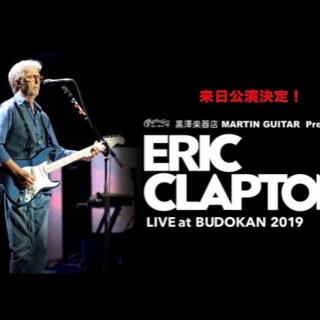 ERIC CLAPTON 4月15日 アリーナ A7ブロック(海外アーティスト)