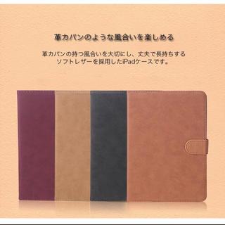 iPad 新型 2018 ケース iPad 手帳型 第5世代 第6世代(iPadケース)
