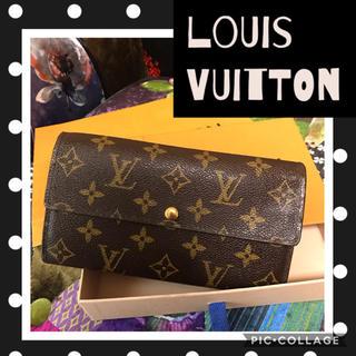 ルイヴィトン(LOUIS VUITTON)の正規品✳︎ルイヴィトンモノグラム✳︎長財布✳︎ルイヴィトンポルトフォイユサラ✳︎(財布)