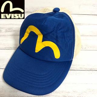 エビス(EVISU)の【EVISU】エヴィス キャップ 帽子(キャップ)