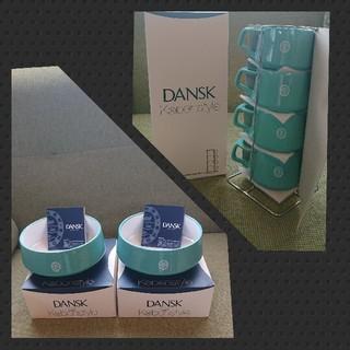 ダンスク(DANSK)のDANSK ダンスク コーヒーカップとシリアルボウルセット(食器)