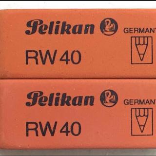 ペリカン(Pelikan)のペリカン■RW40■未使用■文房具■消しゴム■ドイツ製Pelikan社2個セット(消しゴム/修正テープ)