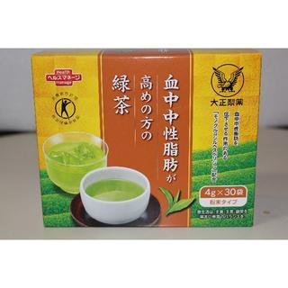 大正製薬 血中中性脂肪が高めの方の緑茶(健康茶)