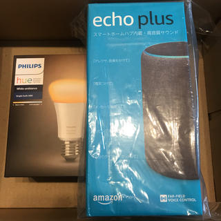 echo plus(第二世代) + hue(新品/定価以下)(スピーカー)