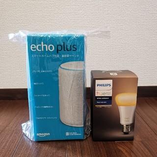 エコー(ECHO)のAmazon echo plus アマゾンエコー(その他)