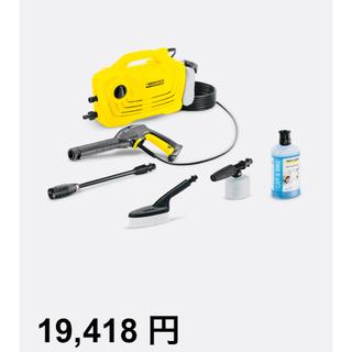 【新品未使用 未開封‼️】 定価19,418を送料込み15,000(洗車・リペア用品)