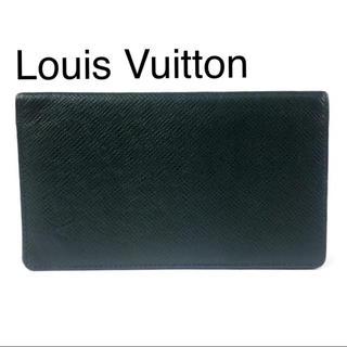 ルイヴィトン(LOUIS VUITTON)の【正規品】☆ ルイヴィトン タイガライン 札入れ長財布 (財布)
