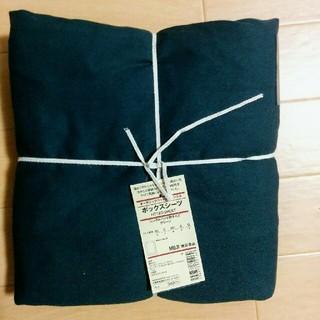 ムジルシリョウヒン(MUJI (無印良品))の無印良品 ボックスシーツ シングルサイズ(シーツ/カバー)