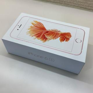 アイフォーン(iPhone)のiPhone 6s  箱  付属品付き  simピン無し(その他)